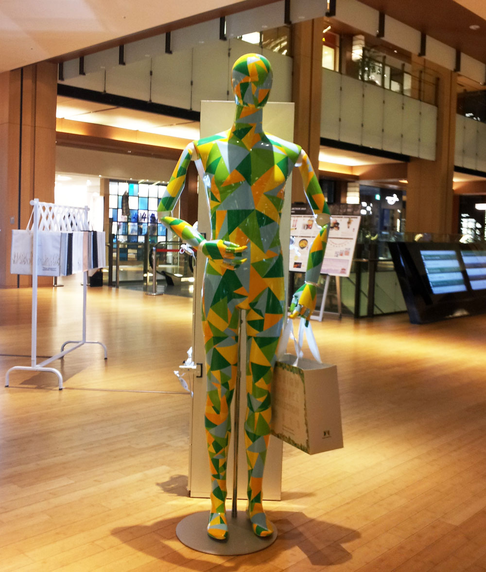 Mannequin at Tokyo Mid-Town - Oct. 31, 2013