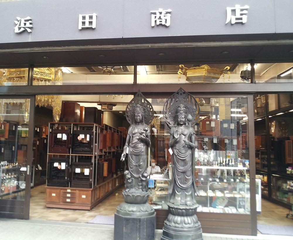 Hamada Butsudan Shop, Asakusa - Sept. 8, 2013